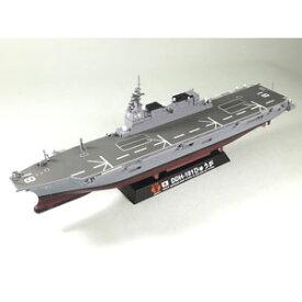 【再生産】1/700 海上自衛隊ヘリコプター搭載護衛艦 DDH-181 ひゅうが【JPM04】 ピットロード