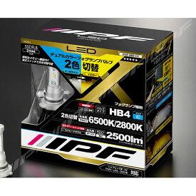 55DFLB IPF LEDデュアルカラーフォグランプバルブ 6500K/2800K HB4タイプ LED DUAL COLOR FOG LAMP BULB 2個入り