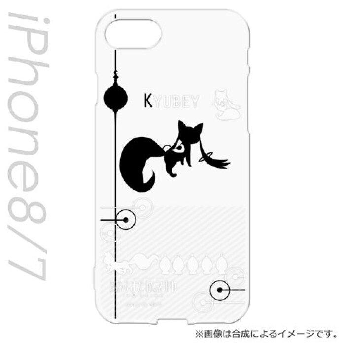 PCM-IP7-2148 ハクバ iPhone8 / iPhone7 専用ケース(劇場版 魔法少女まどか☆マギカ[新編]叛逆の物語 キュゥべえ) CHARAMODE(キャラモード)