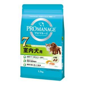 プロマネージ 7歳からの室内犬用 1.7kg マースジャパンリミテッド PMG53 7サイシツナイケン1.7KG