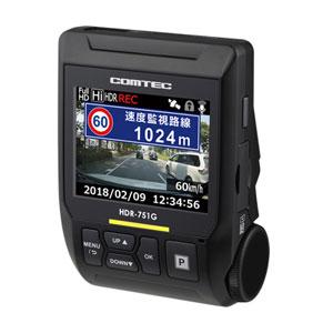 HDR-751G コムテック ディスプレイ搭載 ドライブレコーダー COMTEC