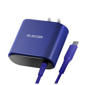 MPA-ACC01NV エレコム スマートフォン・タブレット用AC充電器 Type-Cケーブル一体型 2.4A出力 1.5m(ネイビー) ELECOM AC充電器(Type-Cケーブル一体型/2.4A)
