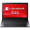 PB45DNADCRDAD81 東芝 15.6型 ノートパソコン dynabook B45/D(Celeron/メモリ 8GB/HDD 500GB) 【ビジネスモデル】※…