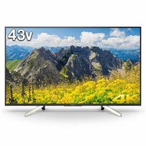 (標準設置料込_Aエリアのみ)KJ-43X7500F ソニー 43V型地上・BS・110度CSデジタル4K対応 LED液晶テレビ (別売USB HDD録画対応)Android TV 機能搭載BRAVIA