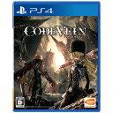 【特典付】【PS4】CODE VEIN(コードヴェイン)通常版 バンダイナムコエンターテインメント [PLJS-36037 PS4コードヴ…