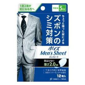 ポイズ メンズシート 微量用 5cc 12枚 日本製紙クレシア ポイズメンズシ-トビリヨウヨウ