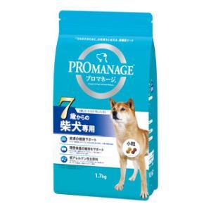 プロマネージ 7歳からの柴犬専用 1.7kg マースジャパンリミテッド KPM53 7サイシバイヌ