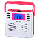 RCR-500Z-MIX オーム CDラジオ(ミックス) AudioComm OHM
