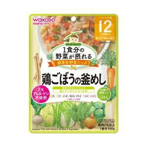 1食分の野菜が摂れるグーグーキッチン 鶏ごぼうの釜めし100g (12か月頃〜) アサヒグループ食品 GGトリゴボウノカマメシ