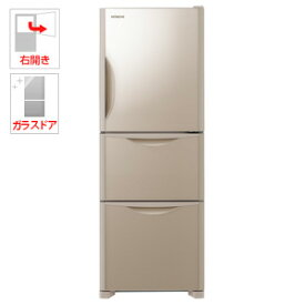 (標準設置料込)R-S27JV-XN 日立 265L 3ドア冷蔵庫(クリスタルシャンパン)【右開き】 HITACHI