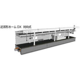 [鉄道模型]カトー (Nゲージ) 23-161 近郊形ホームDX 対向式セット