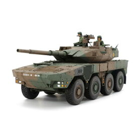 1/35 MM 陸上自衛隊 16式機動戦闘車【35361】 タミヤ