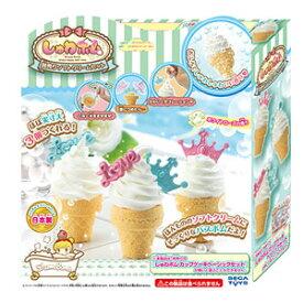 しゅわボム 別売りソフトクリームセット セガトイズ