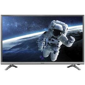 32N20 ハイセンス 32型地上・BS・110度CSデジタルハイビジョンLED液晶テレビ (別売USB HDD録画対応) Hisense SMART