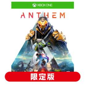 【Xbox One】Anthem Legion of Dawn Edition エレクトロニック・アーツ [JES1-00475 XBOX Anthem ゲンテイ]