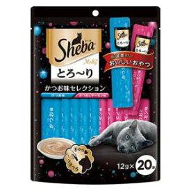 シーバ とろ〜り メルティ かつお味セレクション 12g×20本 マースジャパンリミテッド SMT31 カツオセレク