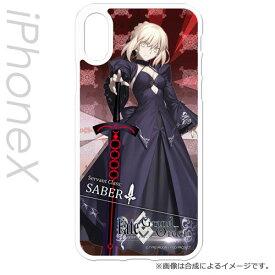 PCM-IPX3107 ハクバ iPhone XS/X用 ハードケース(Fate/Grand Order アルトリア・ペンドラゴン[オルタ]) CHARAMODE(キャラモード)