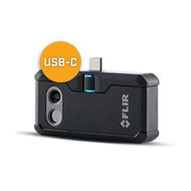 435-0007-03 FLIR ONE Pro for Android(USB-C) 赤外線サーモグラフィカメラ フリアーシステムズ FLIR ONE Pro 第三世代