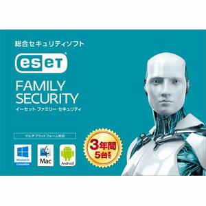 ESET ファミリー セキュリティ 5台3年 カード版 キヤノンITソリューションズ (3年/5台)