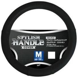 HO-16 錦産業 ハンドルカバー パンチングレザー Mサイズ(ブラック)