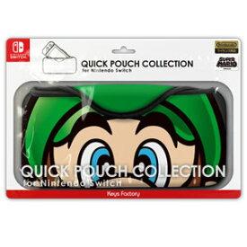 【Nintendo Switch】クイックポーチコレクション for Nintendo Switch(スーパーマリオ)ルイージ キーズファクトリー [CQP-004-2]