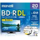 BRV50WPE.20S マクセル 4倍速対応BD-R DL 20枚パック 50GB ホワイトプリンタブル
