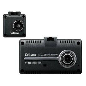 CSD-790FHG セルスター リアカメラ付ディスプレイ搭載ドライブレコーダー CELLSTAR