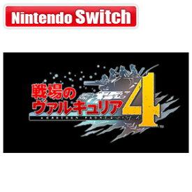【Switch】戦場のヴァルキュリア4 セガゲームス [HAC-P-APSBA NSW センジョウノヴァルキュリア4]