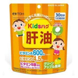 キッズハグ 肝油 90粒 井藤漢方製薬 キツズハグカンユ90ツブ