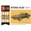 【再生産】1/32 1963 シボレー コルベット スティングレー ハードトップ【AMT1112】 AMT