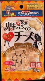 魅惑のチーズ ササミ入り 30g ドギーマンハヤシ ミワクチ-ズササミ30G