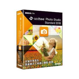 ACDSEEPSSTD2018-W ジャングル ACDSee Photo Studio Standard 2018 ※パッケージ版