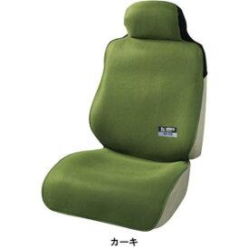 4023-10K BONFORM 前席用シートカバー ファインデオ (カーキ) 軽・普通車用