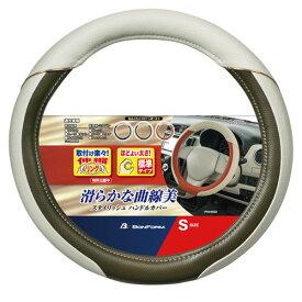 6727-01K BONFORM ハンドルカバー モダンレザー S (カーキ) 軽・普通車用