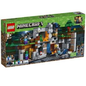 レゴ(R)マインクラフト ベッドロックの冒険【21147】 レゴジャパン