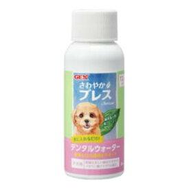 さわやかブレス デンタルウォーター 子犬用 59ml ジェックス デンタルウオ-タ-コイヌ59ML