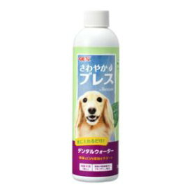 さわやかブレス デンタルウォーター 高齢犬用 236ml ジェックス デンタルウオ-タコウレイケン236ML