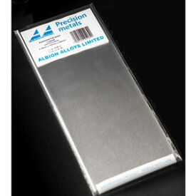 アルミ板 0.15×100×250mm 2枚入【AALSM9M】 アルビオンアロイズ