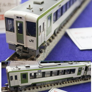 [鉄道模型]トミックス (Nゲージ) 98057 JR キハ100形ディーゼルカー(2次車)セット [トミックス 98057 JR キハ100 ディーゼルカー]【返品種別B】