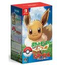 【特典付】【Nintendo Switch】ポケットモンスター Let's Go! イーブイ モンスターボ...