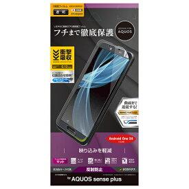 UT1248AQOSP ラスタバナナ AQUOS sense plus(SH-M07)/Android One X4用 液晶保護フィルム 曲面保護 耐衝撃吸収 反射防止