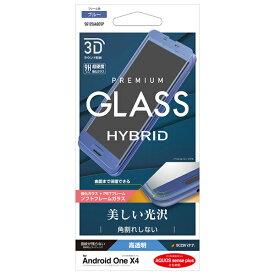 SG1256AQOSP ラスタバナナ AQUOS sense plus(SH-M07)/Android One X4用 液晶保護フィルム 強化ガラス 全面保護3D 高光沢 3Dソフトフレーム(ブルー)