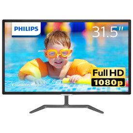 323E7QDAB/11 Philips(フィリップス) 31.5型ワイド 液晶ディスプレイ