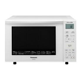 NE-MS235-W パナソニック 簡易スチームオーブンレンジ 23L ホワイト Panasonic エレック