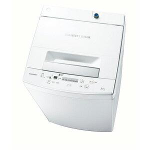 (標準設置料込)AW-45M7-W 東芝 4.5kg 全自動洗濯機 ピュアホワイト TOSHIBA