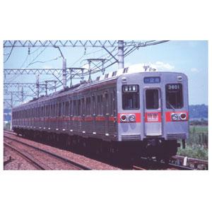 [鉄道模型]マイクロエース (Nゲージ) A9980 京成3600形前期型・登場時6両セット [ACE A9980 ケイセイ3600ケイゼンキガタ 6R]【返品種別B】
