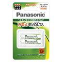 BK-4MLE/2BC パナソニック ニッケル水素電池 単4形(2本入) Panasonic 充電式EVOLTA スタンダードモデル [BK4MLE2BC]