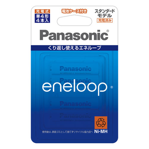 BK-4MCC/4C パナソニック ニッケル水素電池 単4形(4本入) Panasonic eneloop スタンダードモデル