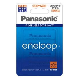 BK-3MCC/4C パナソニック ニッケル水素電池 単3形(4本入) Panasonic eneloop スタンダードモデル