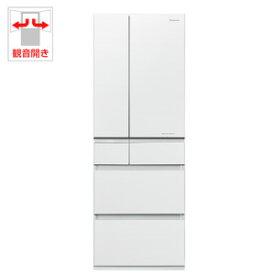 (標準設置料込)NR-F504HPX-W パナソニック 500L 6ドア冷蔵庫(マチュアホワイト) Panasonic エコナビ